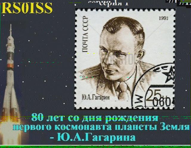 SSTV Transmit an diesem Wochenende von derInternationalen Weltraumstation ISS